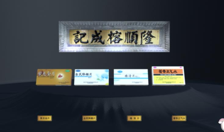 云展馆2_看图王.png
